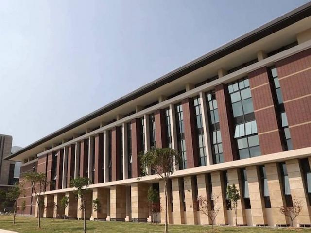 Wenzhou Kean University