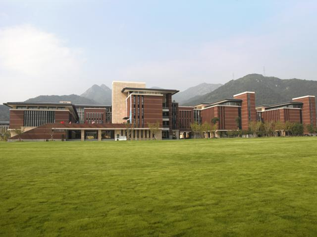 Wenzhou-Kean University