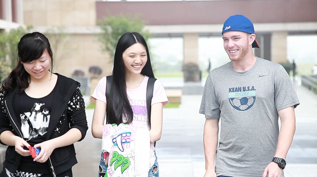 Wenzhou Kean Students