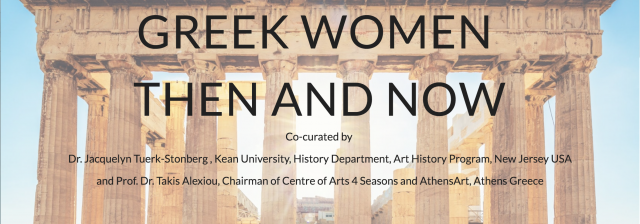Greek Women Exhibit
